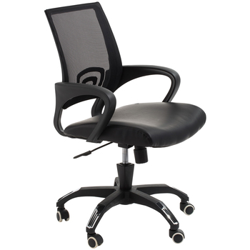 View Black Mesh Office Chair