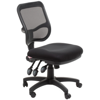 Eden Black Mesh Back Office Computer Chair